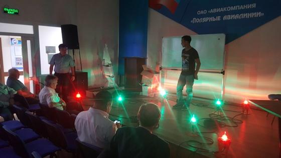 Презентация оборудования в республике Саха